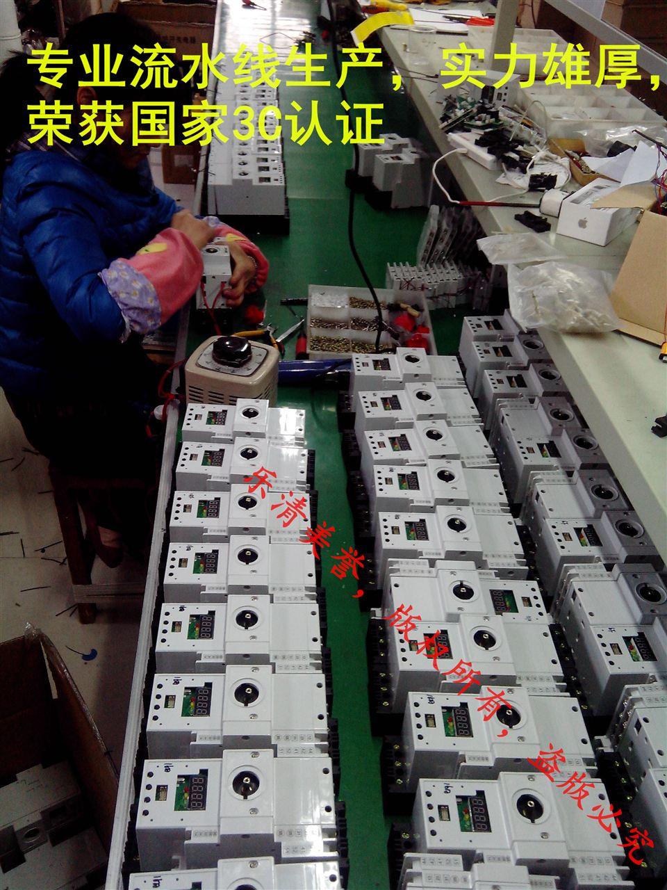山东cps-45b/320/6.3a控制器——接线图