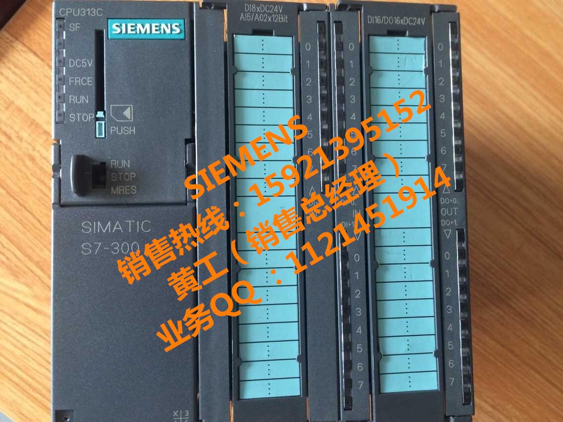 西门子s7300扩展模块ai/ao模块