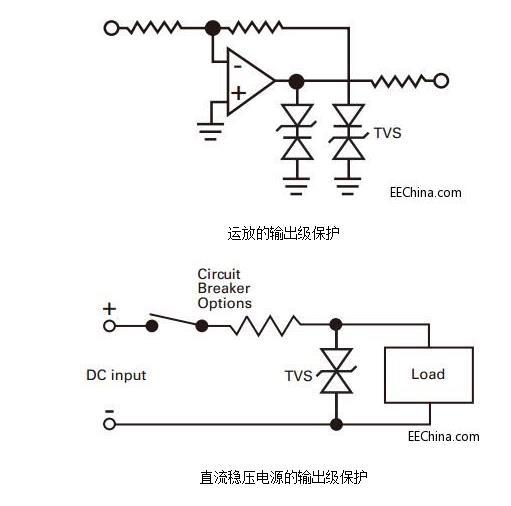 tvs管在保护电路中的应用