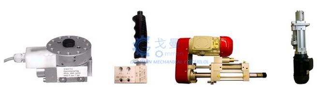 流量计,变频器,减速机;电机;联轴器-离合器;开关;传感器,编码器控制元