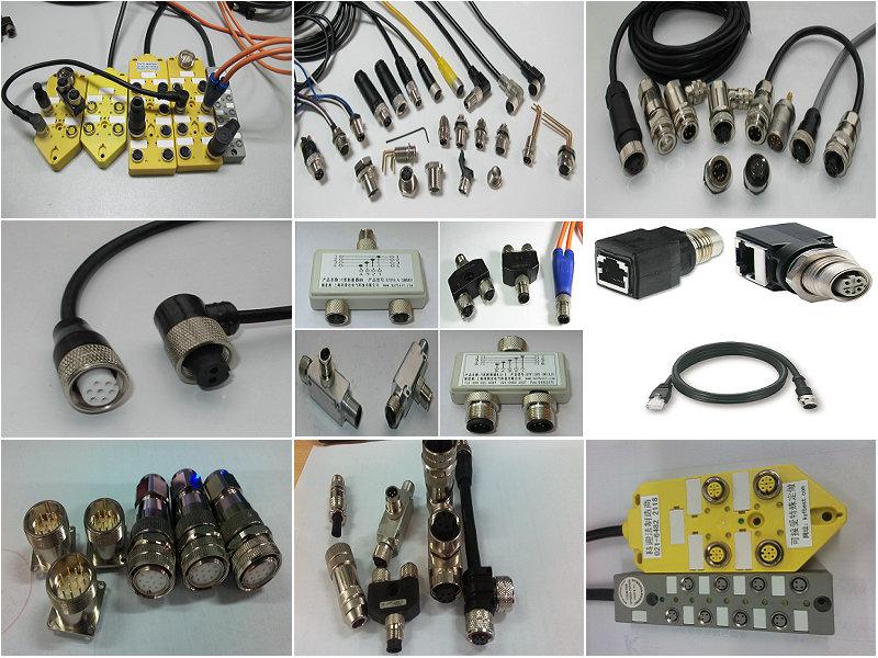 自动化机器人无人车间连接器与总线分线盒