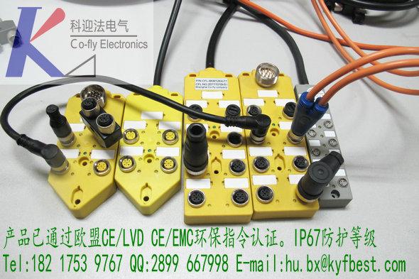 外接传感器信号pnp或npn可选.提供用于传感
