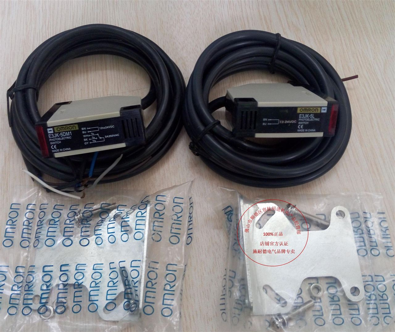E3JK-5M1 (特价销售)欧姆龙光电开关(原装正品) 高福电气很高兴为你服务 报价热线:0577-27891127 技术:18605878870 QQ:154689195 E3JK-R4M2欧姆龙光电开关红外线感应开关传感器 我公司是一家专代理业生产销售交流接触器E3JK-5M1 (特价销售)欧姆龙光电开关(原装正品)的厂家。霍尼韦尔行程开关是一具有金属感应的线性器件,在接通电源后在传感器感应面产生交变磁场,当金属接近感应面时,金属中则产生涡流吸取震荡器中的能量,使震荡器输出幅度线性衰弱,然后根据衰弱