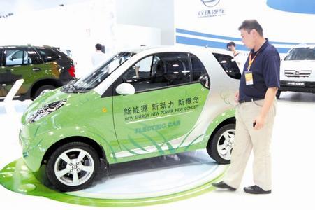 新能源汽车发展之别有