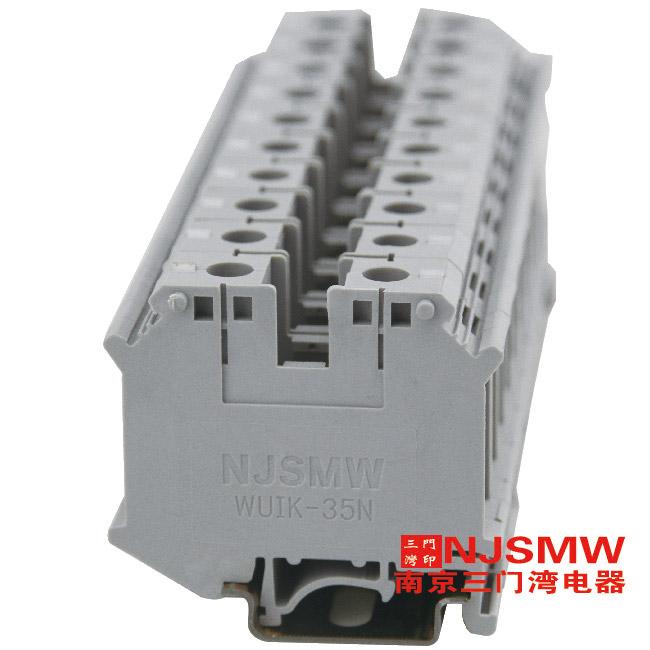 接线端子 南京三门湾电器有限公司
