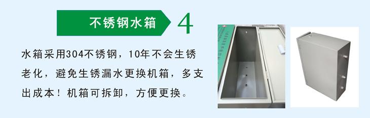 杭州嘉友高压微雾加湿器采用304不锈钢水箱,机箱可拆卸,方便更换