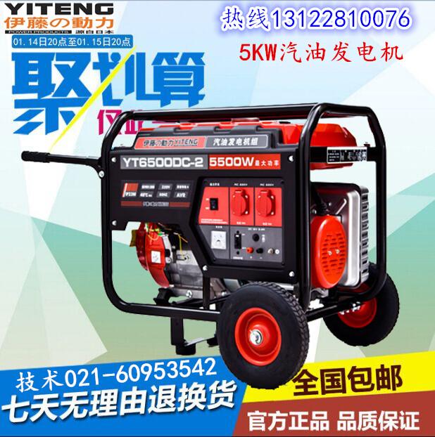 达到整个小型汽油发电机结构的完整性与坚固性