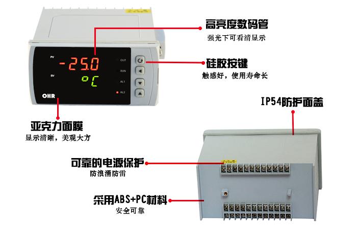 烘箱温控接线图