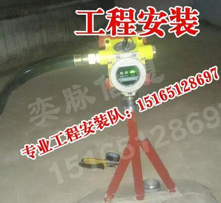 乙醇报警器,酒精气体检测仪