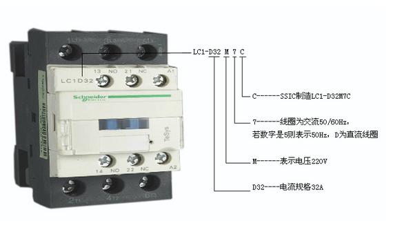 施耐德交流接触器lc1-d18