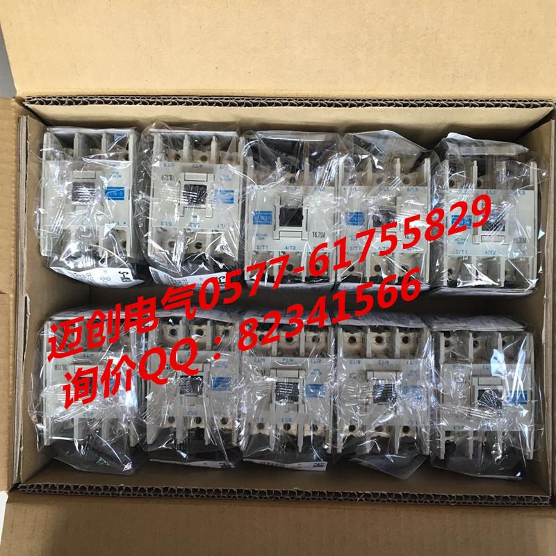 原装s-t25三菱新型交流接触器