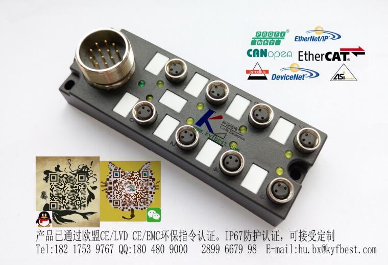 M8/分配器8口座插座式  产品说明:塑料外壳,分体式设计,单信号或双信号,指示灯动作显示,IP68防护等级。  产品特点: