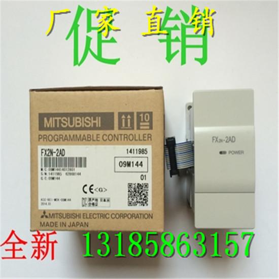 三菱plc模块fx2n-4ad产品简介!