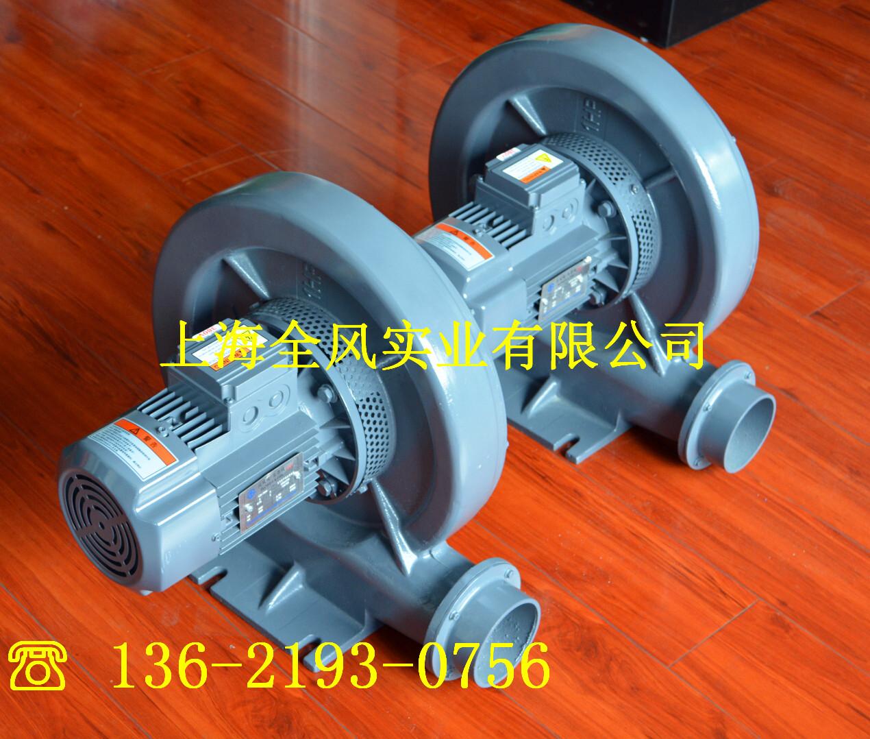 燃高壓風機用于小型燃燒爐,熱風爐,高爐,高壓加熱爐等.   管道式