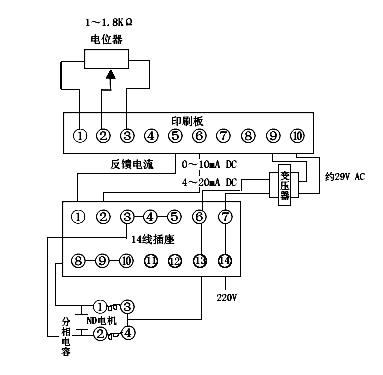 qj84b数字式直流双臂电桥sqj44-2,j-sb2电振音叉实验仪