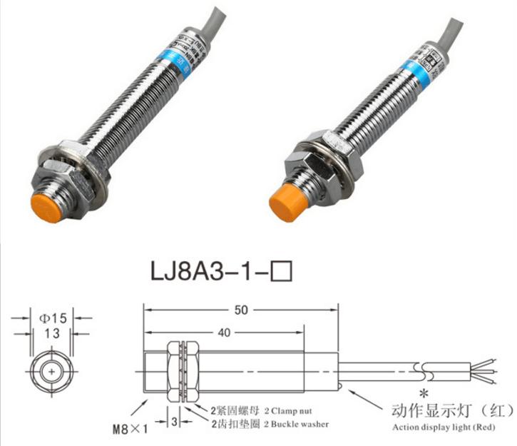 工作原理:接近开关由三大部分组成:振荡器,开关电路,放大输出电路.