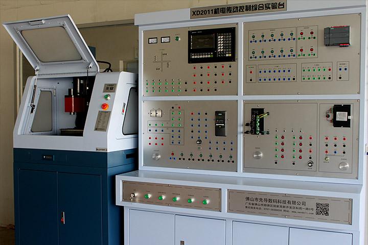 0机电传动控制综合实验台