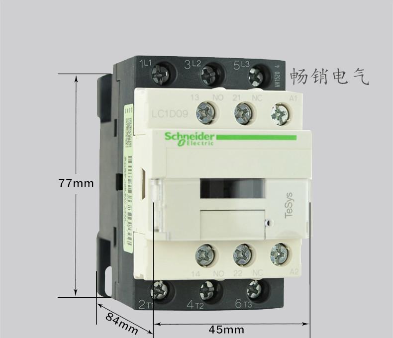 即可组成可逆接触器;热继电器与接触器组装后可成为磁力起动器;接触器