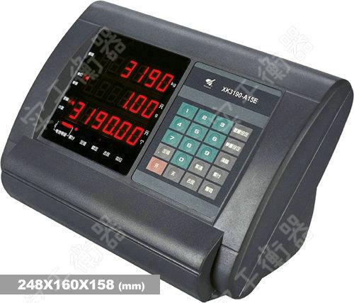 XK3190-A15(E)称重显示器