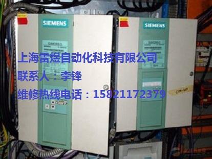 西门子直流调速器6ra70报欠电压故障维修