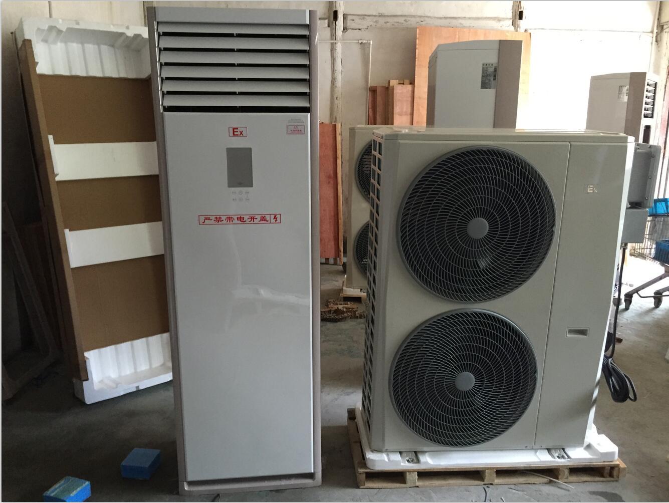 柜式防爆空调bkgr-72/220v/380v