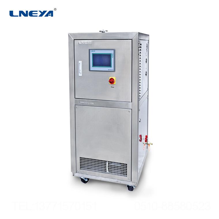 UST A9525高温50 250 没有油雾挥发密闭式加热循环器 中国智能制造网