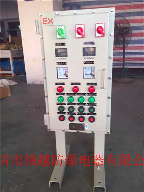 液位浮球开关污水泵防爆控制柜-乐清市领越防爆电器