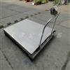 江西2吨移动式电子地磅(1米2乘以1米2移动电子磅)