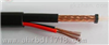 SYV+YJV+RVVP组合电缆(同轴线+电源线+信号线)