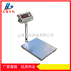 TCS-HT-B60公斤不锈钢计数电子台秤