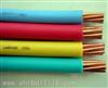 DYWL-KVV,KYY低烟无卤阻燃控制电缆
