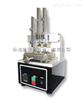 皮革摩擦色牢度仪/DIN 53339/Veslic C4500