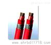 BPVVPP2高温变频电力电缆