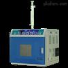 M193632微波化学反应合成仪/萃取仪 M193632