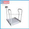 250kg医疗轮椅电子秤 医院轮椅透析磅秤 300公斤座椅式轮椅称