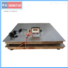 防腐蚀型电子地磅 2吨全不锈钢电子磅秤 防水落地式电子秤