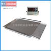 DCS-HT-C3吨超低电子平台磅 引坡一体式超低地磅