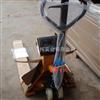 DCS-HT-F文山2吨搬运车秤 液压电子叉车秤