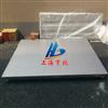 DCS-HT-A广东1吨防水电子地磅