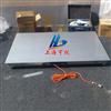 DCS-HT-I宁远1000t不锈钢电子地磅 全304防水型电子磅秤