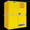 aqg2危险品柜供应