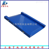 DCS-HT-C嘉定500kg超低台面电子地磅  引坡一体式电子磅秤