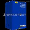 aqg3安全防爆柜专业生产