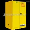 aqg1安全防爆柜生产厂家