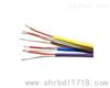 KX-VVRP本质安全防爆测温系统热电偶用补偿电缆