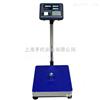 TCS-HT-P长春200kg带打印电子台秤 打印磅单移动式台秤
