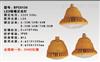 BFC8130小功率LED防爆泛光灯 科瑞 晶元