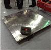 DCS-HT-I荆州500kg防水不锈钢电子磅秤 防腐蚀电子地磅