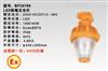 BFC8760LED防爆泛光灯(18/45W)功率220V