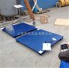 DCS-HT-EX宁波500kg防爆电子地磅 1.2*1.2m1吨防爆平台称 温州2T防爆磅秤